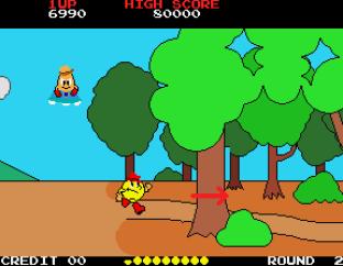 Pac-Land Arcade 20