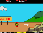 Pac-Land Arcade 28