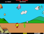 Pac-Land Arcade 35