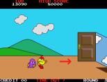 Pac-Land Arcade 40