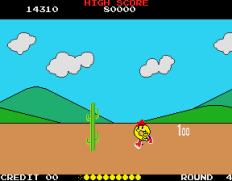 Pac-Land Arcade 44