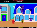 Pac-Land Arcade 51