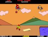 Pac-Land Arcade 70