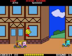 Pac-Land Arcade 77