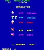 Pooyan Arcade 03