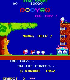 Pooyan Arcade 05