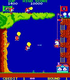 Pooyan Arcade 06