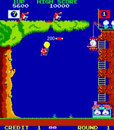 Pooyan Arcade 13