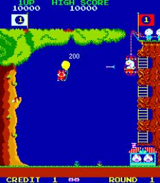 Pooyan Arcade 15