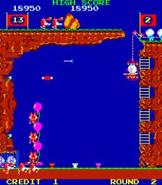 Pooyan Arcade 32