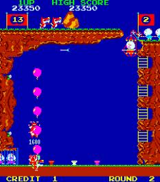 Pooyan Arcade 33