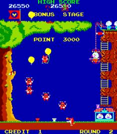 Pooyan Arcade 43