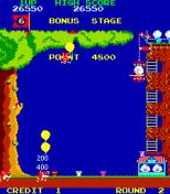 Pooyan Arcade 46