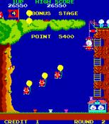 Pooyan Arcade 47