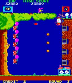 Pooyan Arcade 51