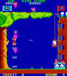 Pooyan Arcade 52