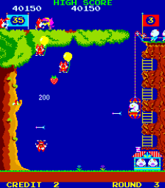 Pooyan Arcade 53