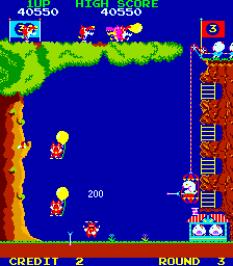 Pooyan Arcade 54