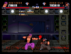 Shadow Fighter CD32 085
