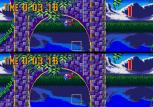 Sonic the Hedgehog 3 Megadrive 167