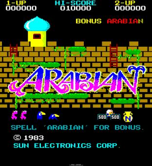 Arabian Arcade 01