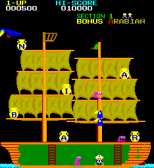 Arabian Arcade 03