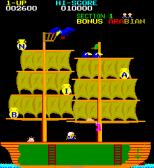 Arabian Arcade 04