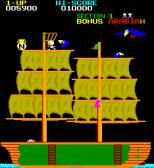 Arabian Arcade 05
