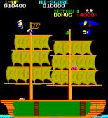 Arabian Arcade 06