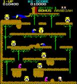Arabian Arcade 08