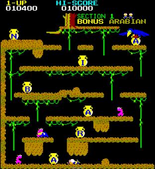 Arabian Arcade 09