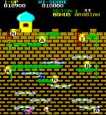 Arabian Arcade 16