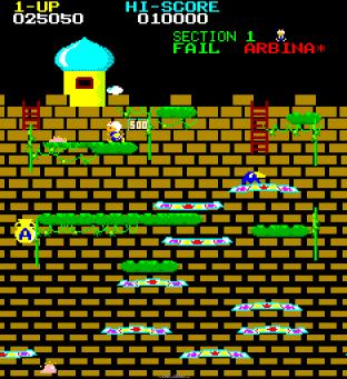 Arabian Arcade 23