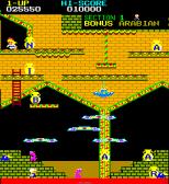 Arabian Arcade 26
