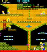 Arabian Arcade 27