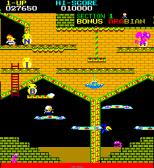 Arabian Arcade 28