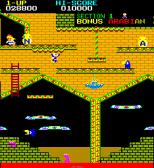 Arabian Arcade 29
