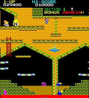 Arabian Arcade 31