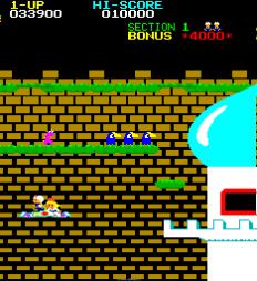 Arabian Arcade 32