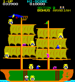 Arabian Arcade 34