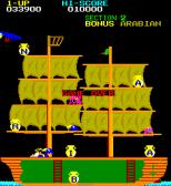 Arabian Arcade 35