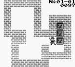 Boxxle Game Boy 06
