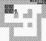 Boxxle Game Boy 14