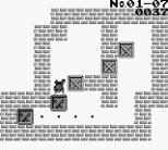 Boxxle Game Boy 29