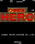 Chinese Hero Arcade 01