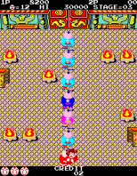 Chinese Hero Arcade 20