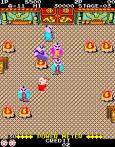 Chinese Hero Arcade 22