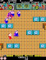 Chinese Hero Arcade 44