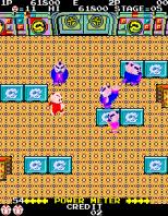 Chinese Hero Arcade 45
