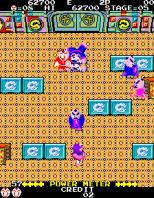 Chinese Hero Arcade 46